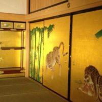 Washitsu – Sala de estilo japonês: Fusuma