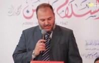 د. الزاوي: التربية الإيمانية عند الإمام سلوك صاعد مقتحم للعقبات