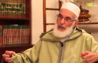 مع الإمام | الحلقة الأولى : الأستاذ عبد السلام ياسين مجددا