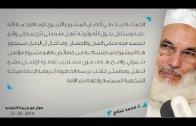 تصريحات | مشروع الإمام ياسين مفتوح لجميع أبناء الأمة