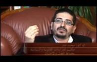 د. منار يجيب المواطنين حول انتخابات 25 نونبر