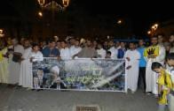 الفنيدق || تنتفض ضد أحكام الإعدام في مصر . 27 يونيو 2015