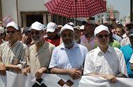 رسائل المسيرة طوفان بشري يطالب بحرية شعب وكرامة وطن