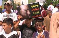تازة تندد بالصمت الدولي والعربيتجاه مجازر بورما