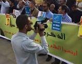 بث مباشر للوقفة التضامنية  امام البدلمان مع المعتقل السياسي عمر محب