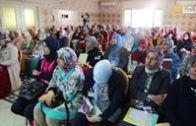 جميعا من أجل إنصاف المرأة المغربية