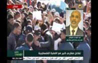 متوكل: محاكمة الدكتور بن مسعود محاكمة سياسية لا مبرر قانوني لها