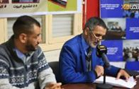 ملف العدل و الإحسان أضخم و أقدم ملف شائك للإنتهاكات الحقوقية بالمغرب