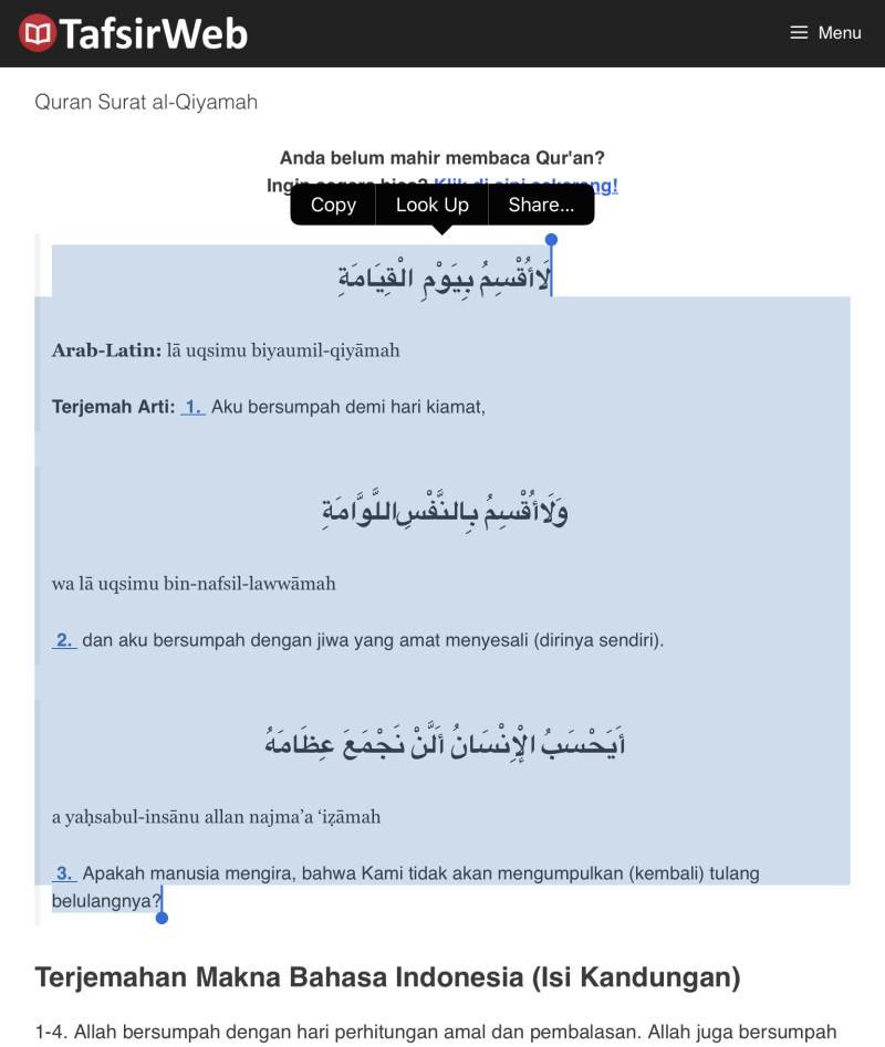 Copy teks Quran dari TafsirWeb.com