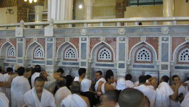 Photo of L'eau de Zamzam : son importance dans l'Islam et ses bienfaits pour la santé