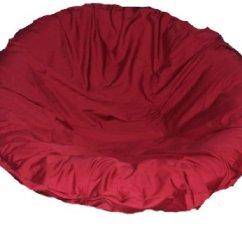 Brentwood Originals Chair Pads Lawn Cushion Maroon Papasan Cover | Shop