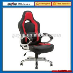 Office Chair Ratings 2016 Black Covers Near Me China Y 2895 Best Selling High Quality Racing Comfortable