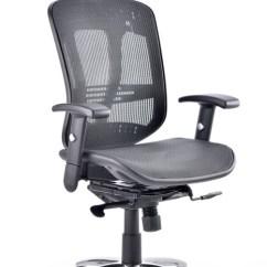 Ergonomic Mesh Office Chair Uk Hanging In Room Diy Bentley - Black With Headrest