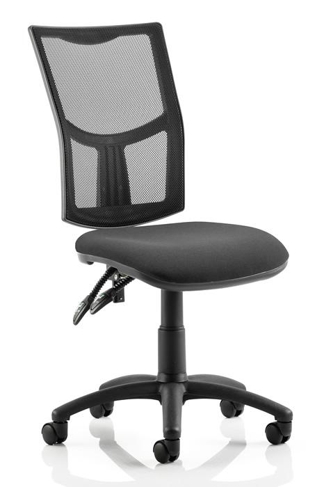 Fonz Mesh Office Chair