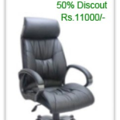 Revolving Chair Spare Parts In Mumbai Covers Wedding Uk Office Chairs Manufacturer India Till Now Sold