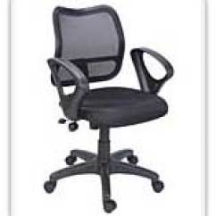 Revolving Chair Manufacturers In Mumbai French Cane Back Dining Chairs Ergonomic Office Desk Low