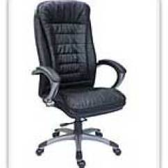 Revolving Chair In Vadodara Straight Back For Bad Office Chairs Mumbai Manufacturer India Mrp Rs 22000 Factory Price 11000 Inclusive Of All Taxes And Free Delivery Click Here More Details