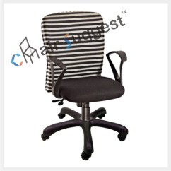 Chair For Office Use Aeron Cylinder Replacement Chairs Manufacturing Repairing