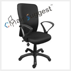 Office Sitting Chairs Steamer Chair Cushions Argos Manufacturing Repairing