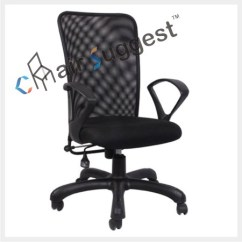 Office Chair Price Bathroom Stools And Chairs Below 2000 Manufacturing Repairing