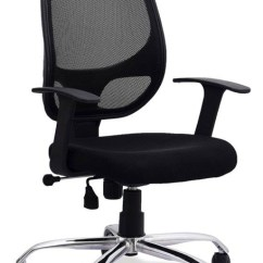Revolving Chair Gst Rate Swing To Buy Chairs Manufacturers Computer Office Executive Leather List Price 3300