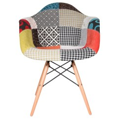 Eames Rocking Chair Swing Outdoor Patio Chaise Patchwork