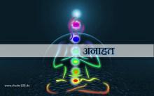 Anahata Sanskrit