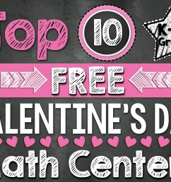 Top 10 FREE Math Centers for Valentine's Day (K-2nd Grade) [ 2250 x 3000 Pixel ]