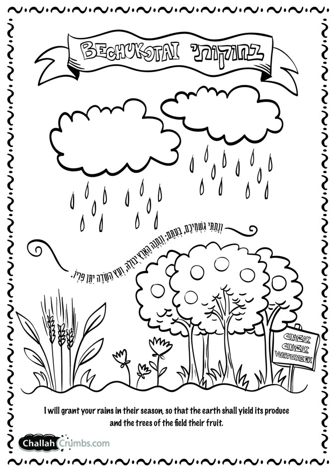 parshat vayechi coloring pages - photo#10