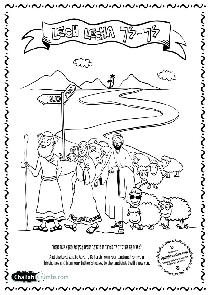 parshat vayechi coloring pages - photo#13