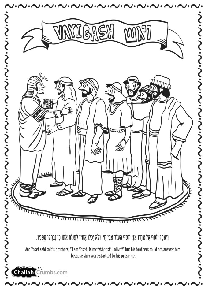 parshat vayechi coloring pages - photo#9