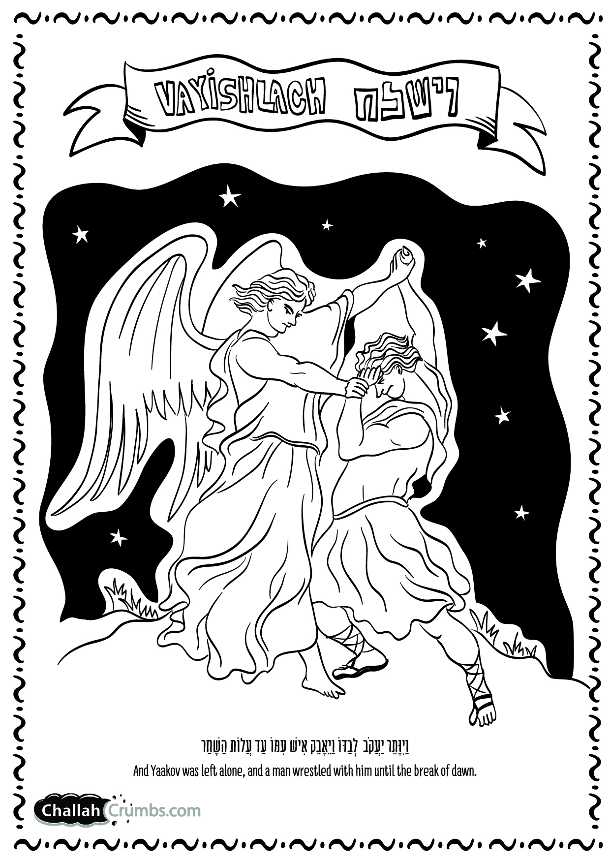 Jacob Wrestles With God Coloring Page Coloring Pages