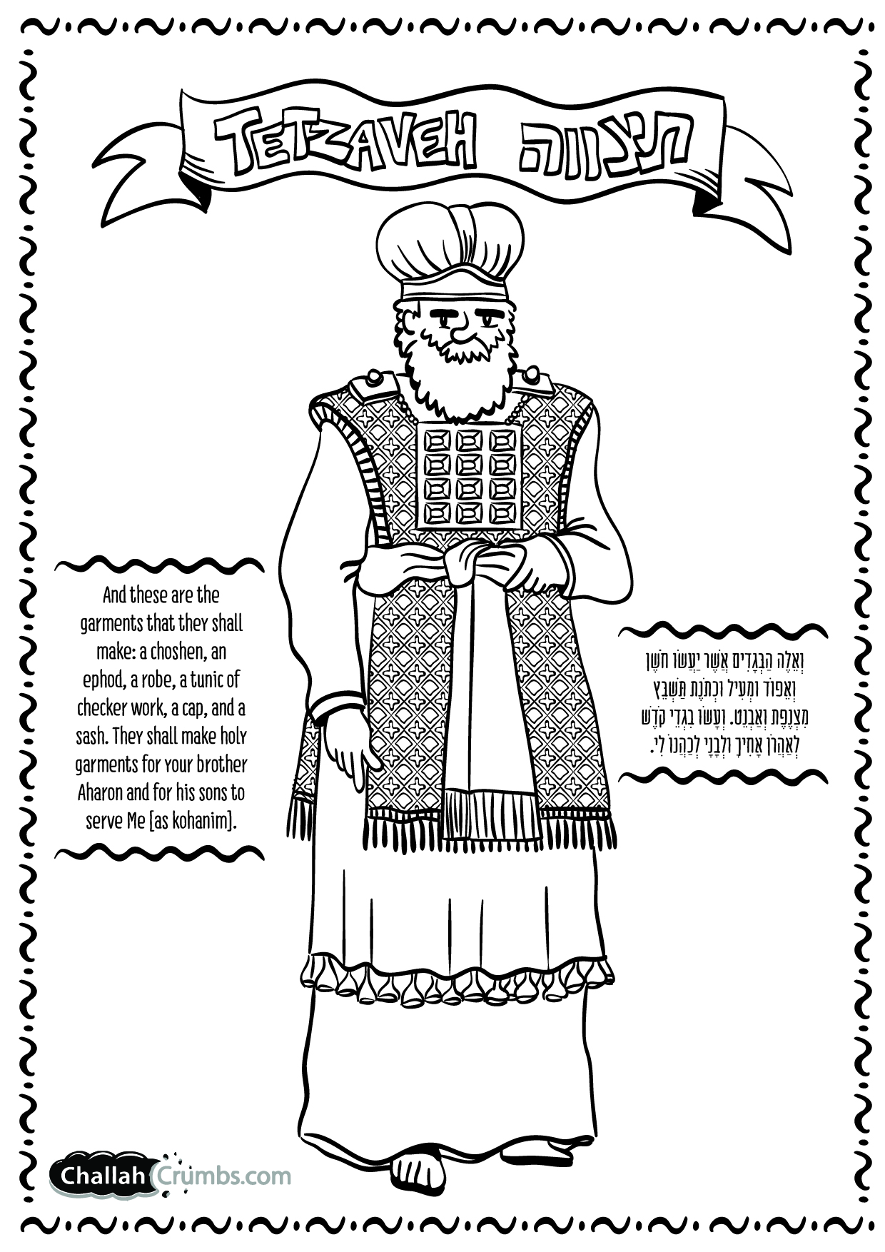 Tabernacle High Priest Coloring Page Coloring Pages