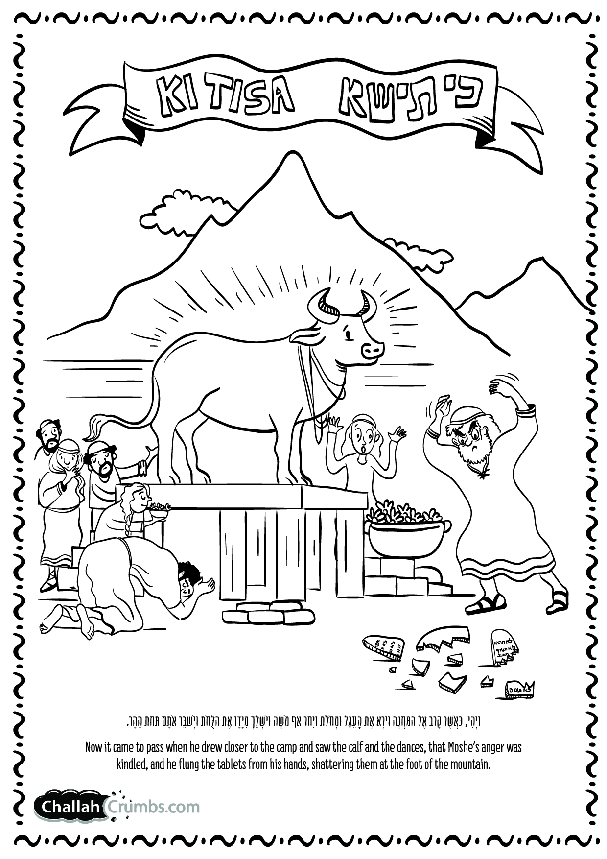 Golden Calf Coloring Picture Of Coloring Pages