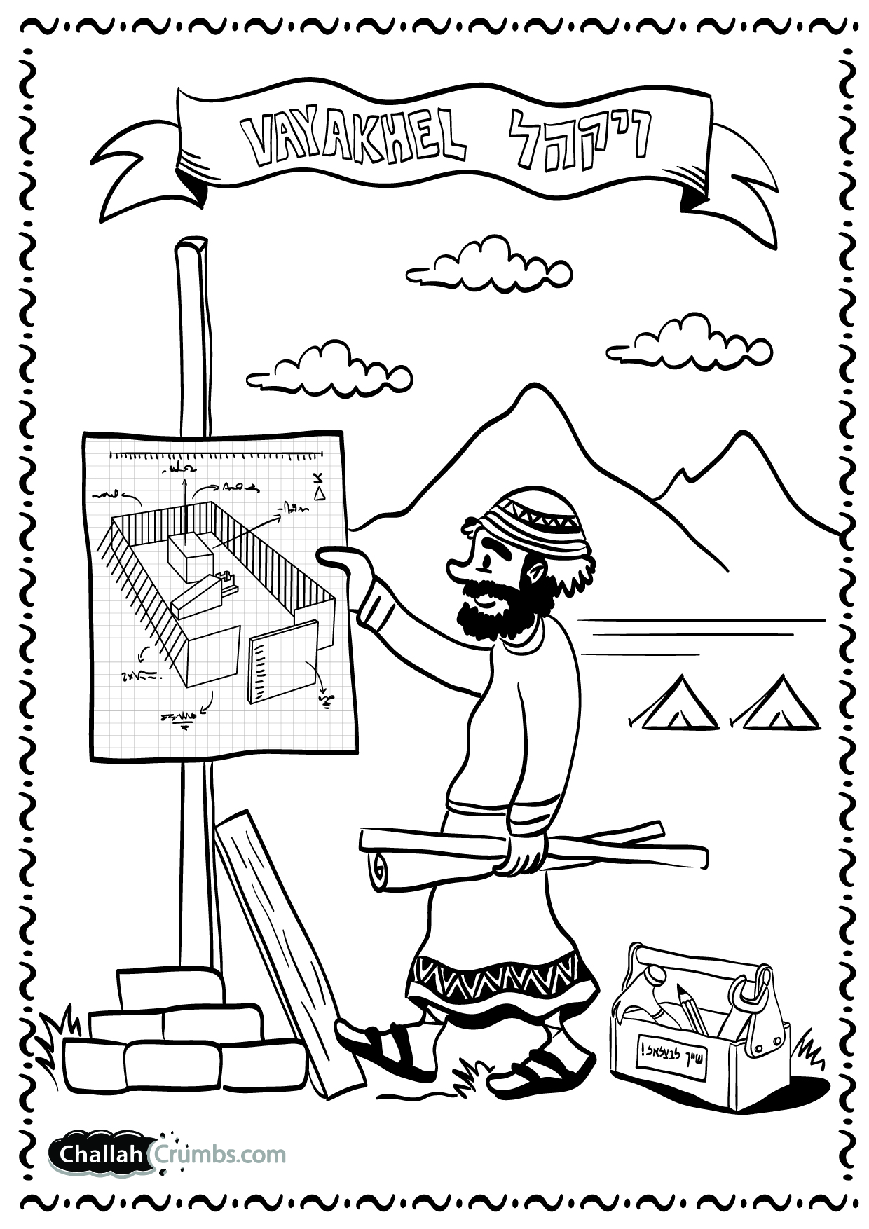 Building The Tabernacle Coloring Sheets Coloring Pages