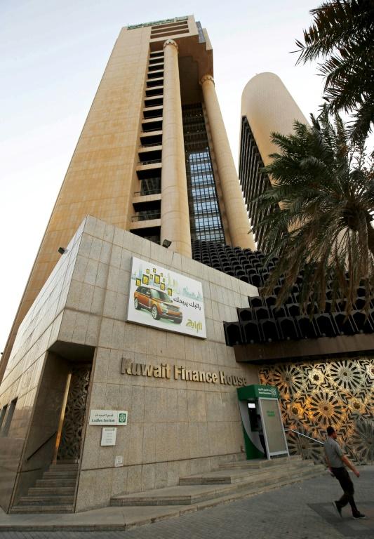 Vue générale du siège de la KFH, une banque historique en terme de finance islamique, le 26 juillet 2017 à Koweït City (AFP/Archives - Yasser Al-Zayyat)