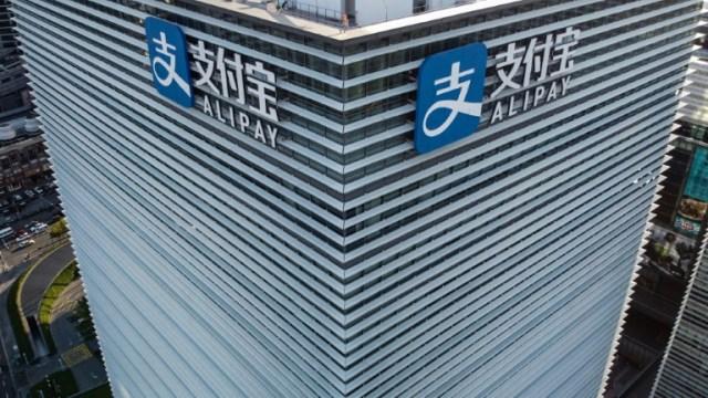 Un immeuble du service de paiement chinois Alipay à Shanghai le 4 novembre 2020 (AFP - Hector RETAMAL)