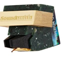 Soundsmith Hyperion Reference Cartridge