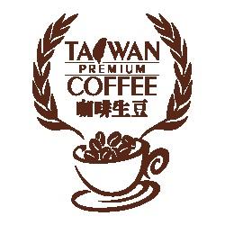 2019臺灣國際咖啡展 - 官方網站