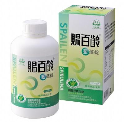 FucoHiQ褐抑定-中華海洋生技股份有限公司-2020 亞洲美容保養.生技保健大展