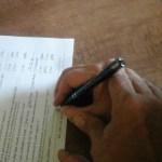 Signing My Name