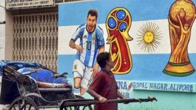 Photo of 'De La Playera A La Casa', Los Colores De La Selección Argentina