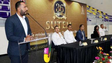 Photo of Refrenda SUTEM Compromiso Con Los Uruapenses Al Celebrar Su 36 Aniversario