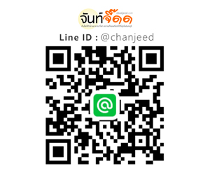 linechanjeed