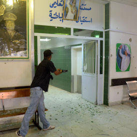 Zawiya hospital in February - Getty