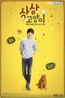 Imaginary Cat (2015) Complete