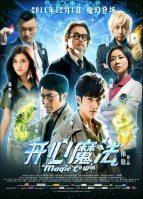Magic to Win (2011)