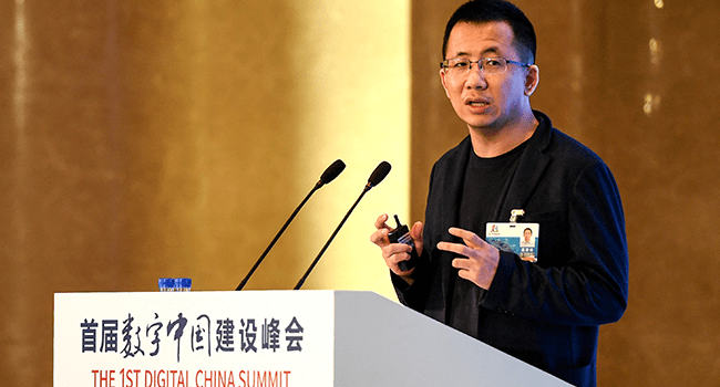 This photo taken on April 23, 2018 shows CEO of Bytedance Zhang Yiming speaking during the 1st Digital China Summit in Fuzhou, in China's eastern Fujian province. STR / AFP