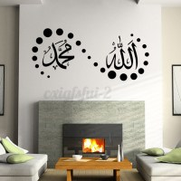 DIY Removable Vinyl Wall Sticker Boys Girls Decals Mural ...