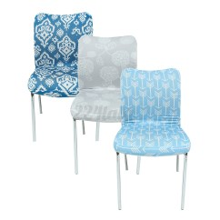 Chair Seat Covers With Elastic Restaurant Wood Chairs Gray Universal Cover High